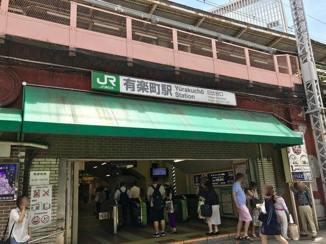FiNCFit有楽町駅から