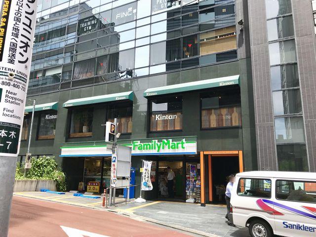 FiNCFit六本木店入口