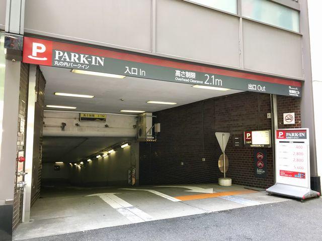 FiNCFit有楽町店最寄り駐車場