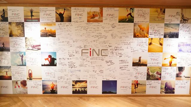 FiNCFit有楽町店内部