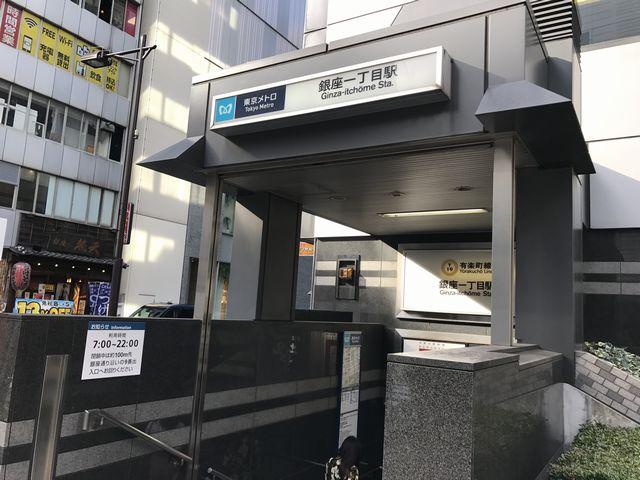 FiNCFit銀座店道順1