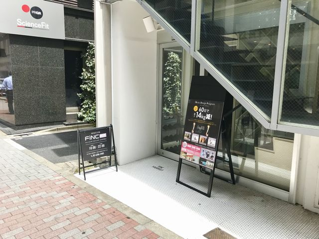 FiNCFit銀座店道順9